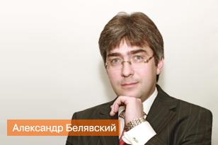 Александр Белявский — коммерческий директор Zecurion