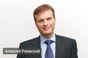 Алексей Раевский — генеральный директор Zecurion