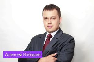 Алексей Кубарев — ведущий менеджер по проектам Zecurion