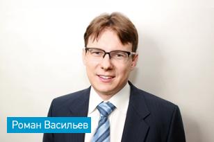 Роман Васильев — технический директор Zecurion